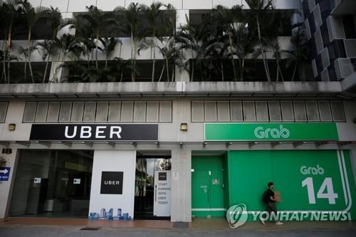 """싱가포르, 우버·그랩에 106억 벌금…""""공정경쟁 저해"""""""
