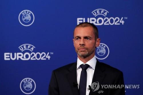 체페린 UEFA 회장