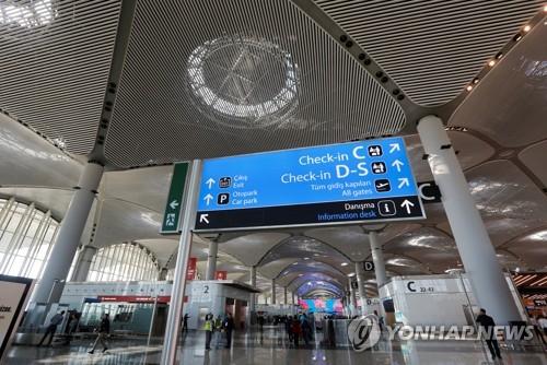 이스탄불공항 개항…국제선 본격 이전은 내년 새해