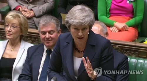 英 메이 총리 브렉시트 특별 내각회의 주재…탈퇴협정 초안 검토