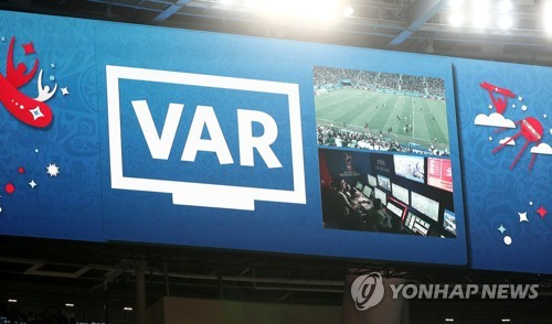 VAR message on bulletin board during the World Cup in Russia