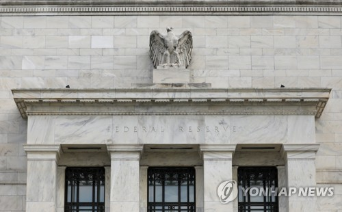 """美경기후퇴 전망 확산…전문가들 """"연준, 금리인상 감속할 것"""""""