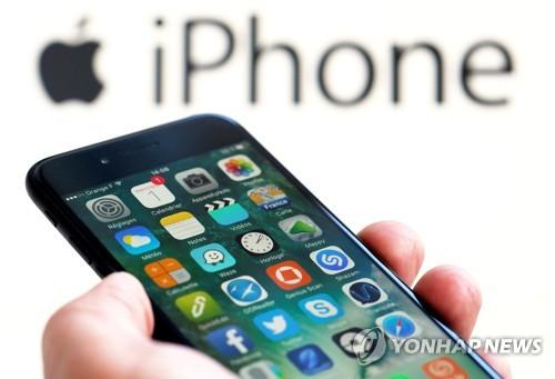 애플, 프랑스서 10년간 체납세금 6천400억원 내기로