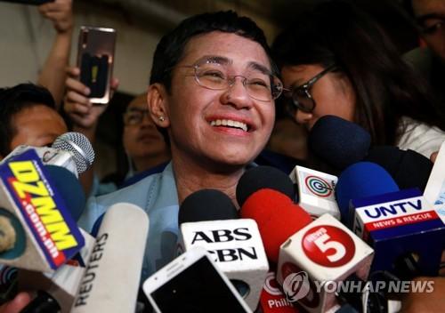 두테르테 비판하다 체포됐던 필리핀 언론인, 보석 석방