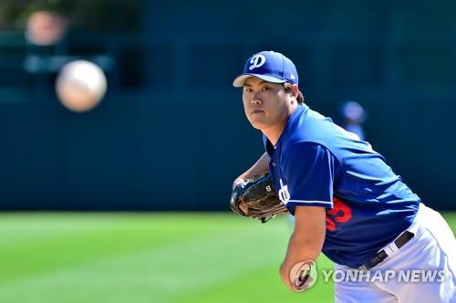 Dodgers' Ryu Hyun-jin allows 1st runs of spring training