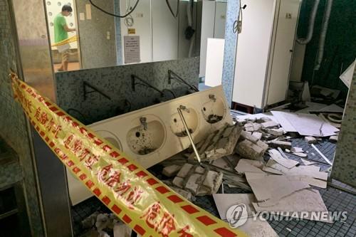 대만 화롄서 규모 6.1 지진…대만 전역 '흔들'·17명 부상(종합2보)