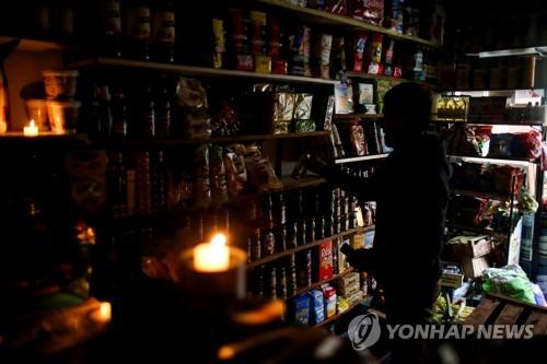 """아르헨티나, 대정전 원인 규명 착수…""""블랙박스 정밀 분석"""""""