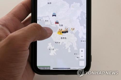 애플, 중국 비난에 '홍콩경찰 추적 앱' 삭제(종합)