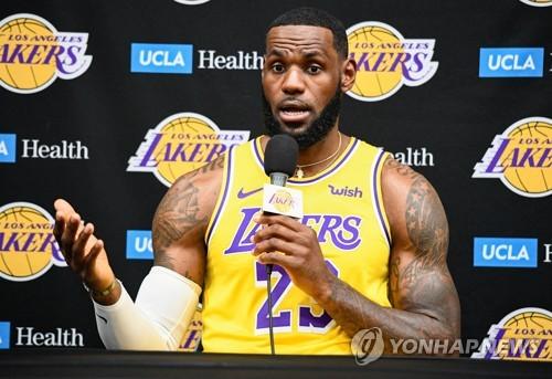 "NBA 제임스, 홍콩 시위 관련 의견 표명 거절…""모두 신중해야"""