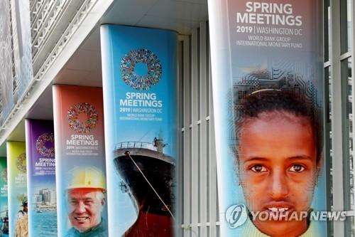 """세계은행 """"모든 나라 신종코로나 대응 강화해야"""""""