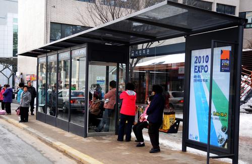 公交车空调候车室(图)-青青岛社区