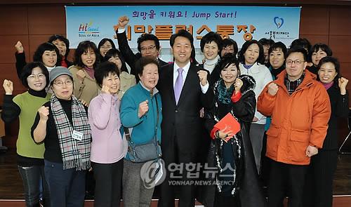'빈곤탈출 지원' 희망·내일통장 6일부터 신규 가입