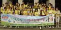 20名中国留守子女访韩与父母团聚