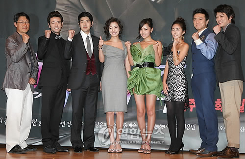 http://img.yonhapnews.co.kr/photo/yna/YH/2009/10/07/PYH2009100710490034400_P2.jpg