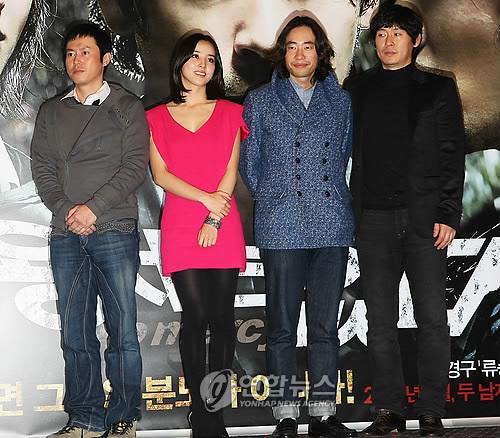 no mercy korean movie