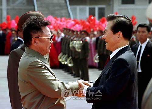 김대중-김정일 남북정상회담