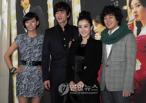 Profil dan Foto Pemain Film Drama Korea Pink Lipstick