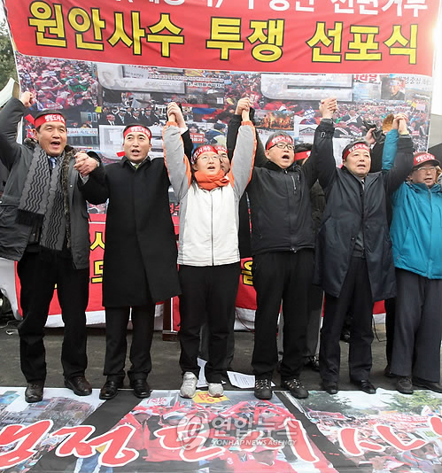 세종시 원안사수 결의대회 << 연합뉴스DB/>>