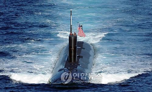 미국 잠수함 투싼[연합뉴스 자료사진]