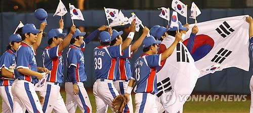 <아시안게임>대한민국 야구 금메달!!