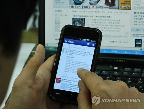 스마트폰 [연합뉴스 자료사진]