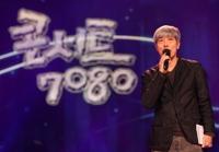 """KBS제작본부장 """"'콘서트7080', 고치기엔 애로 많아"""""""