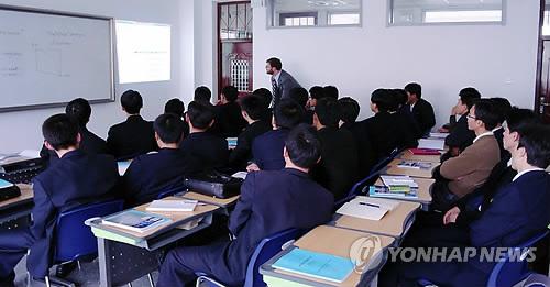 北유일 사립 국제대학 '평양과기대' 외국인 교수 72.5% 감소