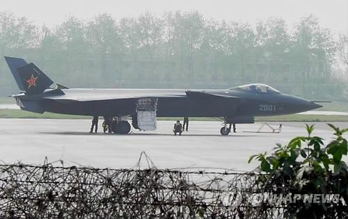중국 스텔스 전투기 J-20