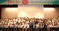 VANK向外国游客宣传韩国