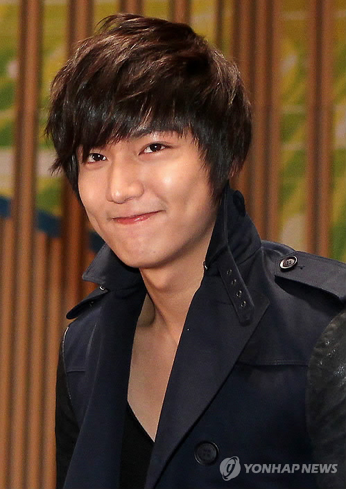 Ho city hunter lee min ho lee min ho lee min ho lee min ho actor born
