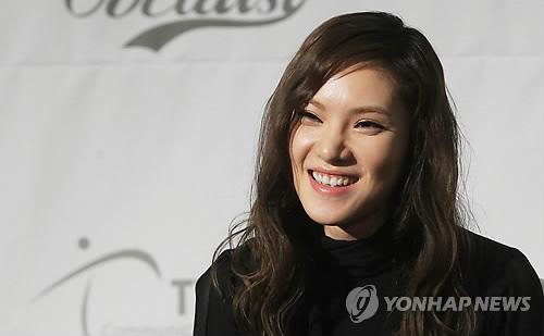 gummy korean singer dating service