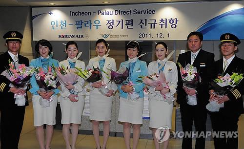 大韩航空开通韩国至帕劳航班