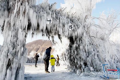 인제빙어축제 얼음나라
