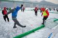 全国冰上足球赛开幕
