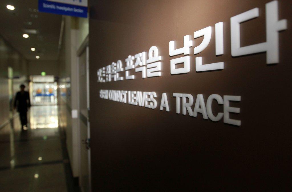 """""""모든 접촉은 흔적을 남긴다"""" [연합뉴스 자료 사진]"""