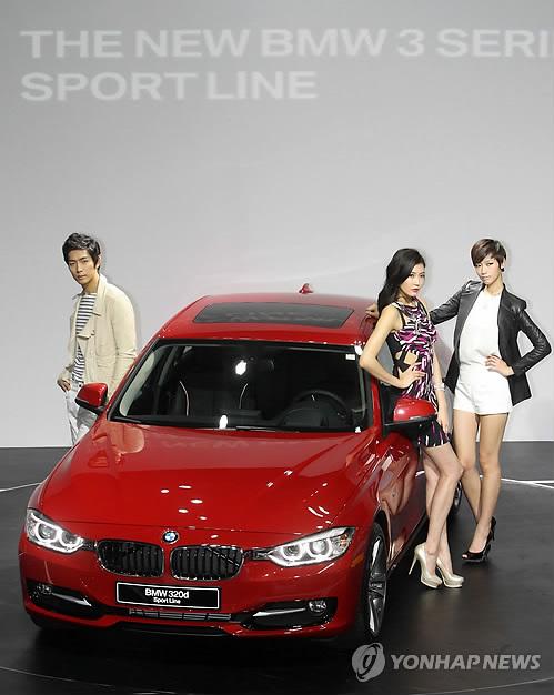 BMW 뉴 3시리즈 국내 첫 공개