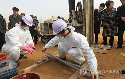Decontamination process starts at U.S. base in Incheon