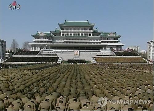 북한 대규모 추모대회