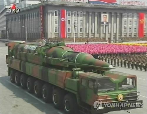 北열병식, 열병식에 등장한 북한의 신형 미사일