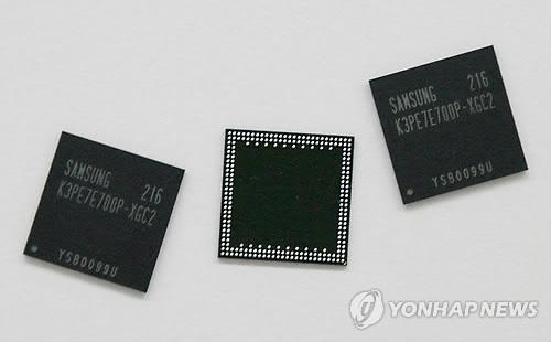 삼성전자, 세계 최초 `20나노 모바일메모리' 양산