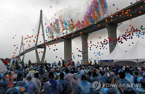 木浦大桥开通
