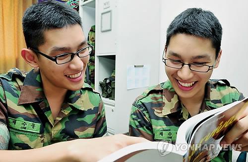 육군 73사단 다문화가정 쌍둥이