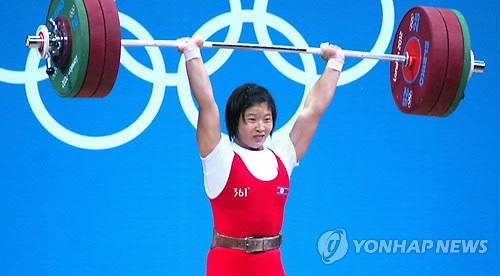 북한의 림정심 역도 선수 (조선중앙통신=연합뉴스 자료사진)