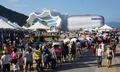 访问丽水世博会的游客络绎不绝