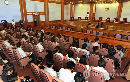 헌재, 낙태 시술 처벌 합헌