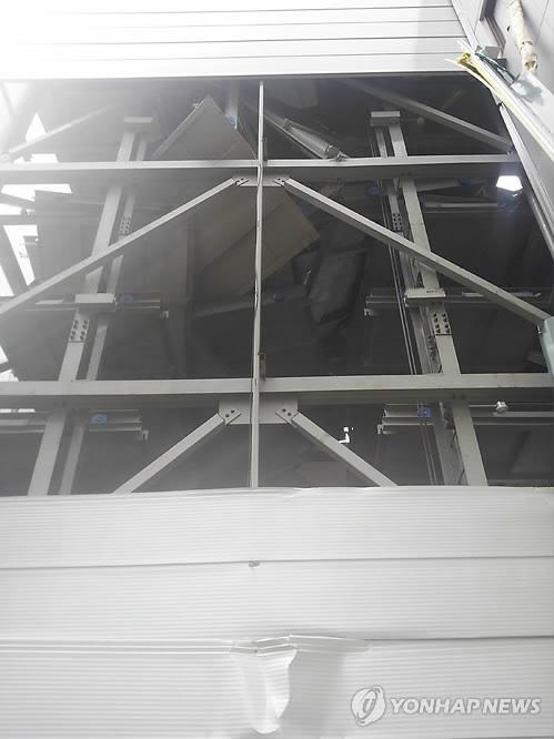 32m 높이 주차타워 붕괴