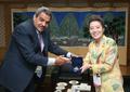 韩-埃及环境部长会议