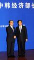 朴宰完出席第11次韩中经济部长会议