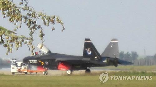 중국 차세대 스텔스 전투기 J-31