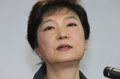Park Geun-hye apologizes for dark side of her father's rule